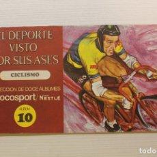 Coleccionismo deportivo: EL DEPORTE VISTO POR SUS ASES, CICLISMO, ÁLBUM 10, COMPLETO. Lote 210591202