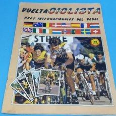 Coleccionismo deportivo: ÁLBUM DE CROMOS - VUELTA CICLISTA - ASES INTERNACIONALES DEL PEDAL. Lote 213692395