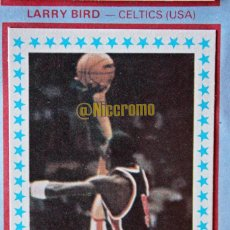 Coleccionismo deportivo: BALONCESTO LIGA 85 86 ALBUM COMPLETO CROMO MICHAEL JORDAN ROOKIE MERCHANTE BASKET 1985 1986 NBA. Lote 235240045