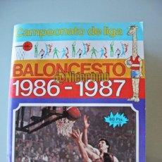 Coleccionismo deportivo: ALBUM COMPLETO BALONCESTO LIGA 1986 1987 J MERCHANTE BASKET 86 87 NBA CROMO MICHAEL JORDAN ROOKIE. Lote 215143392