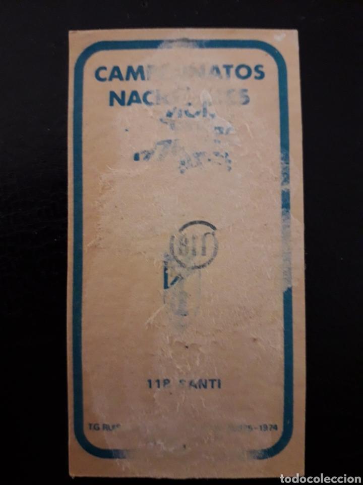 Coleccionismo deportivo: SANTI GRANADA N° 118 DOBLE RUIZ ROMERO 74 75 1974 1975. DESPEGADO. VER FOTOS DE FRONTAL Y TRASERA - Foto 2 - 218139197