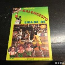 Coleccionismo deportivo: ÁLBUM PLANCHA VACÍO ——— BALONCESTO LIGA 84-85 VER FOTOS. Lote 219132848