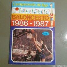 Coleccionismo deportivo: ALBUM DE BALONCESTO LIGA 86/87. Lote 219354233