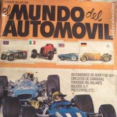 Coleccionismo deportivo: ALBUN COMPLETO EL MUNDO DEL AUTOMÓVIL. Lote 219880200