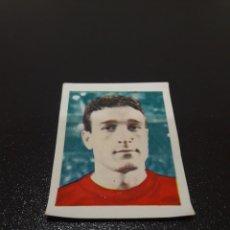 Coleccionismo deportivo: CALLEJA PONTEVEDRA C.F. N° 150. TENIS FUTBOL CICLISMO RUIZ ROMERO 1966. DESPEGADO. Lote 220936163