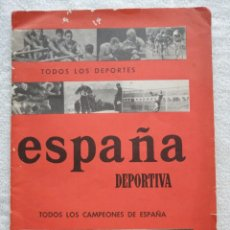 "Coleccionismo deportivo: ÁLBUM ""ESPAÑA DEPORTIVA"" INCOMPLETO - ED. CROSAL. Lote 222143885"
