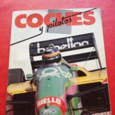 Coleccionismo deportivo: ALBUM COMPLETO COCHES MOTOS Y PILOTOS - CROMOS DIARIO AS 1987. Lote 222623290