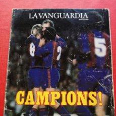 Coleccionismo deportivo: SUPLEMENTO EXTRA BARÇA CAMPEON LIGA 1984/1985 - LA VANGUARDIA - FC BARCELONA 84/85 POSTER CARICATURA. Lote 222623602