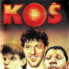 Coleccionismo deportivo: ALBUM CROMOS FACSIMIL KOS BALONCESTO EUROPA NBA YUGOSLAVIA PETROVIC 1988 1989 NUEVO Y COMPLETO. Lote 222717802
