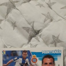 Coleccionismo deportivo: MONTAÑES ESPAÑOL ESTE 15 16 2015 2016 SIN PEGAR. Lote 230941030