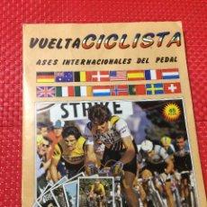 Collectionnisme sportif: ALBUM VUELTA CICLISTA - ASES INTERNACIONALES DEL PEDAL - 1983 - CON 108 CROMOS - BUEN ESTADO. Lote 233023745