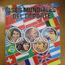 Coleccionismo deportivo: ALBUM DE CROMOS ORIGINAL ASES DEL DEPORTE - QUELCOM - 1979 - SIN ESCRITOS / NI TACHADURAS. Lote 234729075