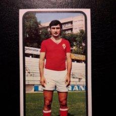 Coleccionismo deportivo: JOSÉ MURCIA N° 201 RUIZ ROMERO 1973-1974. 73-74 DESPEGADO. VER FOTOS DE FRONTAL Y TRASERA. Lote 235153775