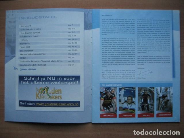 Coleccionismo deportivo: CICLISMO: album ciclista 2006 - CICLISTAS: OSCAR FREIRE, JUANMA GARATE, CARLOS SASTRE - Foto 2 - 235879695