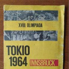 Coleccionismo deportivo: OLIMPIADA TOKIO 64. Lote 243477720