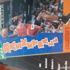 Coleccionismo deportivo: COLECCIÓN COMPLETA INCLUIDO ESPECIALES DE NBA 96-97. Lote 243320060