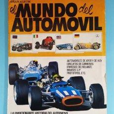 Coleccionismo deportivo: GRAN ALBUM EL MUNDO DEL AUTOMOVIL, BRUGUERA 971, COMPLETO, AUTOMOVILISMO. Lote 243893500