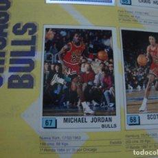 Coleccionismo deportivo: ALBUM DE CROMOS PANINI BASKET NBA 90 INCOMPLETO FALTAN 37 DOS CROMOS MICHAEL JORDAN OPORTUNIDAD. Lote 244637140