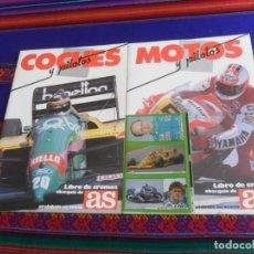 Coleccionismo deportivo: COCHES Y PILOTOS VACÍO CON PLIEGO DE CROMOS. DIARIO AS 1987. REGALO OTRO INCOMPLETO. MUY BUEN ESTADO. Lote 249488450