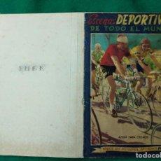 Coleccionismo deportivo: ESCENAS DEPORTIVAS DE TODO EL MUNDO. ALBUM COMPLETO CON 144 CROMOS. EDITORIAL FHER.. Lote 258881100