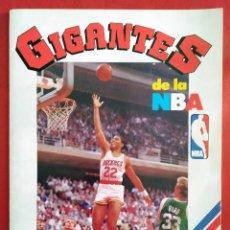 Coleccionismo deportivo: ÁLBUM GIGANTES DE LA NBA. AÑO: 1987. MICHAEL JORDAN. LARRY BIRD. MAGIC JOHNSON. AKEEM OLAJUWON.. Lote 266379458