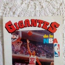 Collezionismo sportivo: ÁLBUM BALONCESTO GIGANTES DE LA NBA. 1987. COMPLETO. MUY DIFÍCIL Y COTIZADO. JORDAN. MUY BUEN ESTADO. Lote 267226894