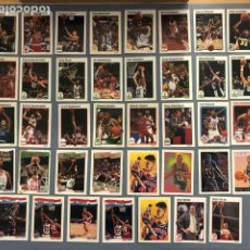 Coleccionismo deportivo: HOOPS 1991/92 NBA TRADING CARDS LOTE. Lote 267299684
