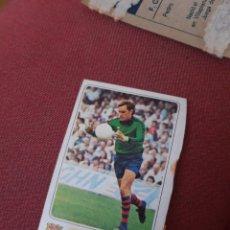 Coleccionismo deportivo: ARTOLA BARCELONA 1977 1978 77 78 DESPEGADO EN ACCION PACOSA 2. Lote 267436579