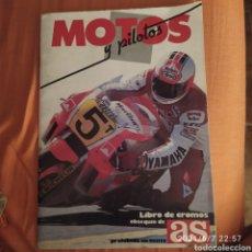 Coleccionismo deportivo: ALBUM COMPLETO COCHES Y PILOTOS MOTOS Y PILOTOS AS. Lote 267678664