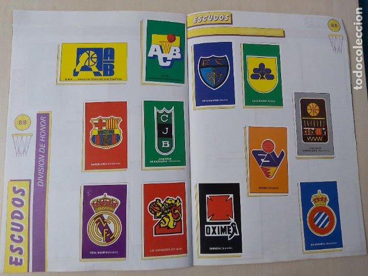 Coleccionismo deportivo: 2 CROMOS JORDAN - ALBUM BALONCESTO 88 NBA CONVERSE J. MERCHANTE FALTAN 23 DE 214 CROMOS - Foto 21 - 267885179