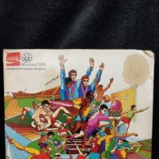 Coleccionismo deportivo: MONTREAL 1976 HISTORIA DE LOS JUEGOS OLÍMPICOS. COMPLETO. Lote 269786123