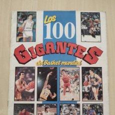 Coleccionismo deportivo: ALBUM COMPLETO LOS 100 GIGANTES DEL BASKET MUNDIAL - REVISTA 1989 BALONCESTO NBA ACB JORDAN STICKER. Lote 273721078