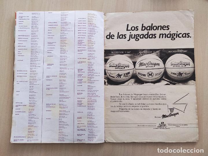 Coleccionismo deportivo: ALBUM COMPLETO BALONCESTO 1988 CROMOS LIGA ACB 87/88 NBA 2 JORDAN STICKER BASKET MERCHANTE CONVERSE - Foto 22 - 273721298