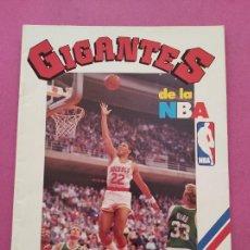 Coleccionismo deportivo: ALBUM CASI VACIO GIGANTES DE LA NBA - REVISTA BASKET 1987 BALONCESTO NBA 1 MICHAEL JORDAN STICKER. Lote 282551313
