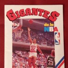 Coleccionismo deportivo: ALBUM 1987 COMPLETO PERFECTO ESTADO GIGANTES DE NBA MICHAEL JORDAN CROMOS STICKERS BASKET BALONCESTO. Lote 285814453