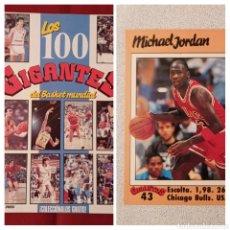 Coleccionismo deportivo: ALBUM 1987 COMPLETO PERFECTO 100 GIGANTES BASKET MUNDIAL MICHAEL JORDAN CROMOS BALONCESTO NBA. Lote 285815748