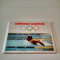 Coleccionismo deportivo: ALBUM DE CROMOS COMPLETO CAMPEONES OLÍMPICOS DEPORTES SALVAT PAMPLONA AÑO 1973. Lote 287104218