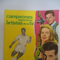 Coleccionismo deportivo: ALBUM VACIO CAMPEONES DEPORTIVOS Y ARTISTAS DE LA T.V., EDITORIAL FHER. AÑO 1966. RARO. Lote 287127858