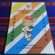 Coleccionismo deportivo: FEDERACIÓN MADRILEÑA DE JUDO Y D.A. CUADERNO TÉCNICO COMPLETO 48 CROMOS. 1989. BUEN ESTADO. RARO.. Lote 287563353