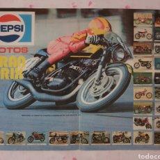 Coleccionismo deportivo: PEPSI MOTOS GRAN PRIX POSTER ALBUM COMPLETO 25 CROMOS. Lote 287695763