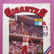 Coleccionismo deportivo: ALBUM VACIO GIGANTES DE LA NBA - REVISTA BASKET 1987 BALONCESTO NBA. Lote 295504063