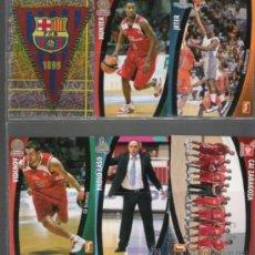 Coleccionismo deportivo: CROMOS DE BALONCESTO . Lote 18982220