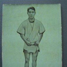 Coleccionismo deportivo: YUKIO TANI - CROMO NÚMERO 2 - COLECCIÓN ' JIU-JITSU ' ( JUDO ). Lote 27724859