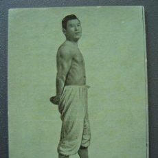 Coleccionismo deportivo: JUSO HIRANO - CROMO NÚMERO 3 - COLECCIÓN ' JIU-JITSU ' ( JUDO ). Lote 27724887