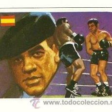 Coleccionismo deportivo: Nº239 UZCUDUN BOXEO -ASES MUNDIALES DEL DEPORTE QUELCOM 1979- CROMOS . Lote 30825481