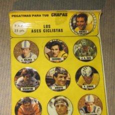 Coleccionismo deportivo: LOS ASES CICLISTAS,PEGATINAS PARA LAS CHAPAS,AÑOS 70. Lote 126548535