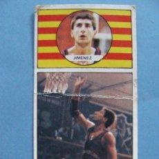 Coleccionismo deportivo: CROMO DE BALONCESTO. FC BARCELONA. ANDRES JIMÉNEZ 4. AÑO 1986 MERCHANTE CONVERSE. . Lote 33543724