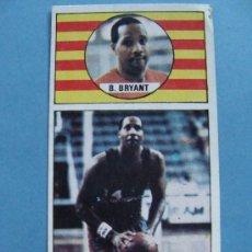 Coleccionismo deportivo: CROMO DE BALONCESTO. FC BARCELONA. WALLACE BRYANT 9. AÑO 1986 MERCHANTE CONVERSE. . Lote 33544059