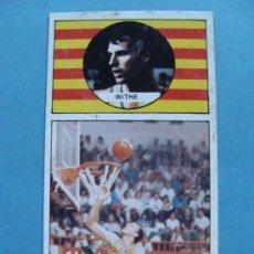 Coleccionismo deportivo: CROMO DE BALONCESTO. CACAOLAT. MATT WHITE 35. AÑO 1986 MERCHANTE CONVERSE. . Lote 33544081