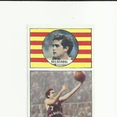 Coleccionismo deportivo: 1 SOLOZABAL (BARCELONA) J MERCHANTE 1986-1987 CONVERSE 86-87 - . Lote 36507439